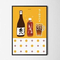 우롱하이 M 유니크 디자인 포스터 이자카야 일식