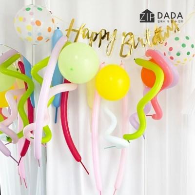 [집다다]이벤트 기념일 홈파티 풍선 코튼캔디 풀세트 생일 축하