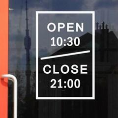 깔끔한 오픈클로즈 영업시간 가게 매장 주문제작 스티커