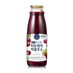 [자연원] 유기농 타트체리 착즙주스 980ml