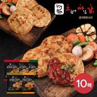[오빠닭] 오븐에 구운 닭가슴살 스테이크 100g 5종 10팩