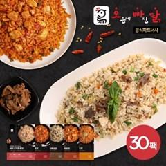 [오빠닭] 닭가슴살 곤약볶음밥 250g 5종 30팩