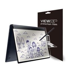 뷰에스피 갤럭시북 프로360 NT930QDY 종이질감 액정보호필름