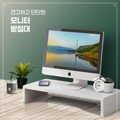 소형 중형 대형 나무 tv받침 32인치 노트북 듀얼 모니터 받침대