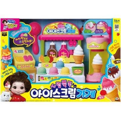 미미월드 똘똘이 시럽쭉쭉 아이스크림가게