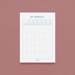 [어른문방구] MY MONTHLY 심플 메모지 / 월간 한 달 계획 플래너