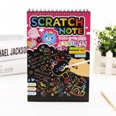 드로잉북 레인보우 페이퍼 스크래치 노트 스케치북 미술 아트북