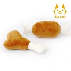 바베큐 고양이 냥이 캣닙 장난감