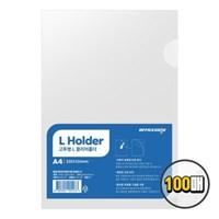 오피스존 A4 L홀더 클리어홀더 (완전) 100매 투명 화일 파일