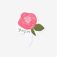 동백꽃 감사 픽(10개)