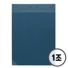 오피스존 A4 종이 청표지 세로형 1조(2개입) 상철 서류철