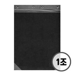 오피스존 A4 종이 흑표지 1조(2개입) 군/민 좌철 상철 서류철