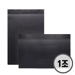 오피스존 HD A4 PP 흑표지 가로형 세로형 1조(2개입) 서류철
