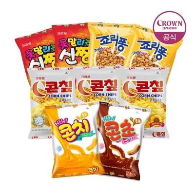 크라운  콘칩+신짱+죠리퐁+콘치+콘초 (총9개)_(2261146)