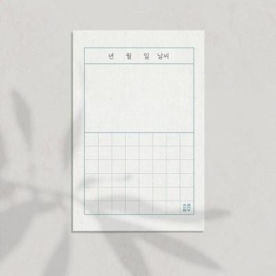 그림일기_메모공감 미니카드 12매입