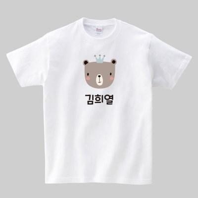 [주문제작]티셔츠리틀포레스트