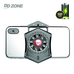 디디존 무선 스마트폰쿨러 DP-W3 충전식 500mAh