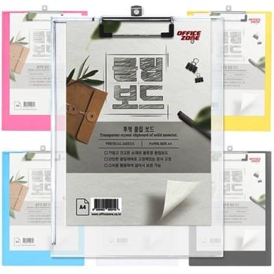 오피스존 A4 투명 클립보드 아크릴 결재판 와이어