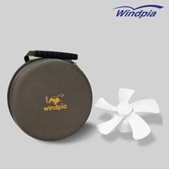 실링팬 타프팬 캠핑용 파우치 보관가방 원형