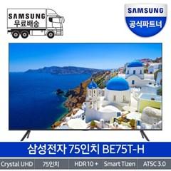 삼성 스마트 사이니지 UHD 비지니스 TV LH75BETHLGFXKR 75인치 UHD