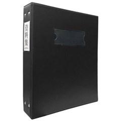 오피스존 HD 고주파 면장철 자료집 속지 100매 A4 클리어화일