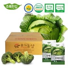 [초록한입] 유기농 양배추즙 110ml*30포 / 실속포장