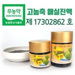 [산지발송] 무농약 매실청 황매농축액 50g