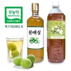 [산지발송] 무농약 매실청 황매실원액 1000ml