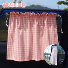 [해피코튼] 감성 차박 차량용 햇빛가리개