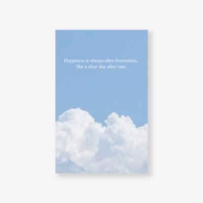 [메리필름] 감성 명언을 담은 글귀 미니 엽서 - 뭉게구름