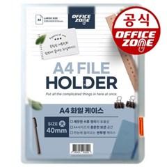 오피스존 A4 화일케이스 대 40mm 서류 문서 가방 파일 박스