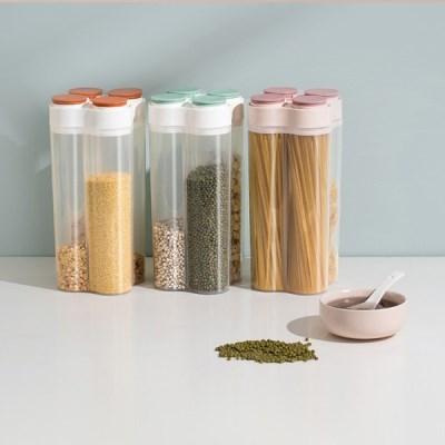 밀폐용기 잡곡통 벌레 안생기는 쌀보관 씨리얼통