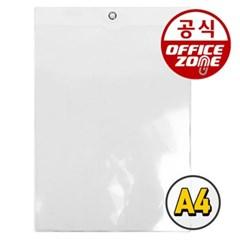 오피스존 투명 경질봉투 A4 세로 군 낱장 클리어 포켓