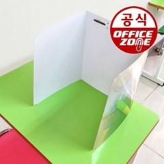 오피스존 3단 가림판 화일 A4 책상 가림막 식당 파티션