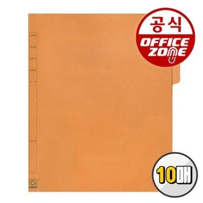 오피스존 OEM A4 황화일 10매 정부화일 책철 서류정리