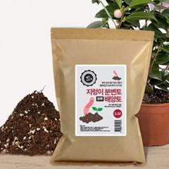 화분 분갈이 흙 배양토 지렁이분변토 5.5L d