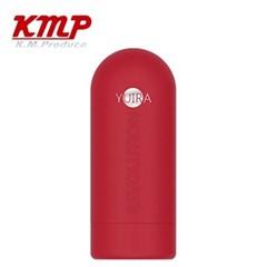 [더바붐샵] KMP 유이라 REV.2 재활용 홀컵