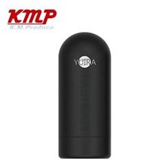 [더바붐샵] KMP 유이라 REV.3 재활용 홀컵
