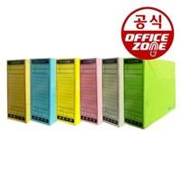 오피스존 OEM 상품 A4 문서보관상자 서류보관 문서