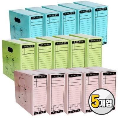 오피스존 문서 보관함 상자 파일꽂이 5개 화일 정리