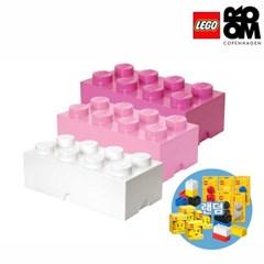 [레고스토리지] 레고 브릭8구 여아세트 (추가구성)