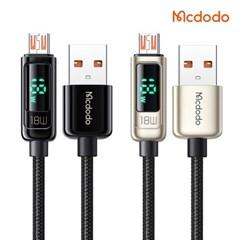 Mcdodo 디스플레이 USB-A to 5핀 고속충전 케이블
