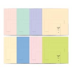카드박스 컬러 색지편지지 8종-46-0656