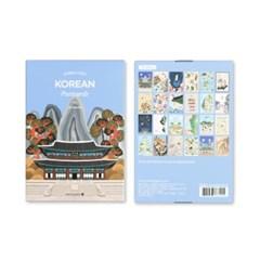 12000 엽서(한국)세트 (24매입)