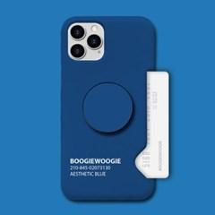 슬림카드 케이스 - 에스테틱 블루(Aesthetic Blue)