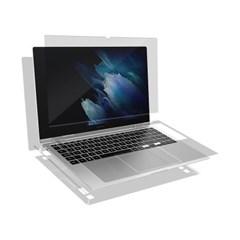 갤럭시북 프로 360 13인치 고광택액정+외부필름2매