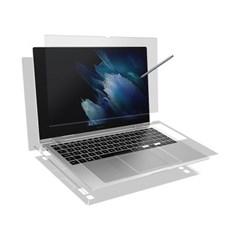갤럭시북 프로 360 13인치 종이질감액정+외부필름2매