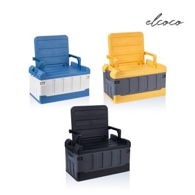 엘코코 다용도 접이식 폴딩 박스 캠핑 의자형 정리함