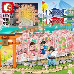 레고호환 셈보블럭 LED조명 벚꽃터널 키덜트레고 601148