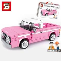 셈보블럭 초등학생레고 핑크트럭미니카 어린이선물 5124